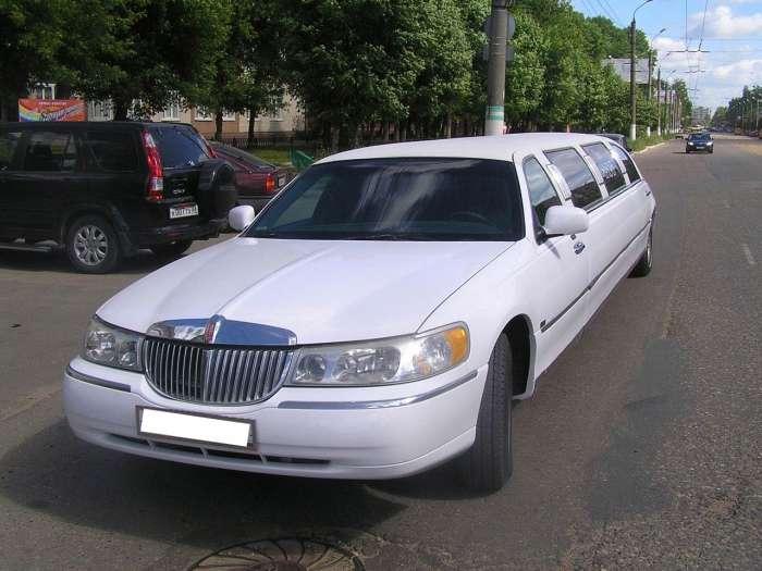 limuzin-lincoln